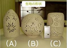 ランプシェード彫り体験の詳細01